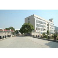 E&H (Ningbo) Magnetics Co.,Ltd.