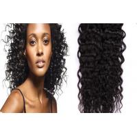 Wholesale Clean And No Smell Remy Peruvian Human Hair 12 inch to 16 inch Straight Weave Human Hair from china suppliers