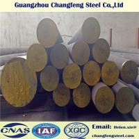 China 42CrMo Black Surface Hot Rolled Alloy Steel Round Bar SAE4140 / SCM440 / 1.7225 on sale