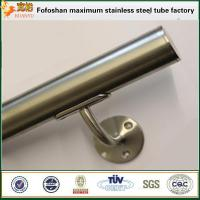 Buy cheap Slotted stainless steel pipe 304 316 material for stair handrails from wholesalers