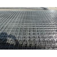 Wholesale Stainless Steel Construction Wire Mesh from china suppliers