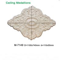 Wholesale American PU foam Ceiling fan holder / ceiling medallion for interior decorating from china suppliers