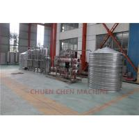 Wholesale High Speed Mineral Water Purification Machine Drinking Water Treatment Plant from china suppliers