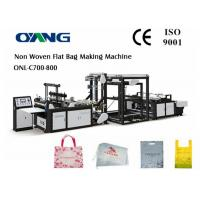 Wholesale Multifunctional U - Cut Non Woven Bags Making Machine With 5 Sets Ultrasonic from china suppliers