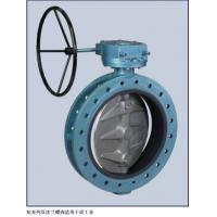 Wholesale butterfly valve/flange butterfly valve/wafer butterfly valve dimensions/butterfly valve wafer type from china suppliers