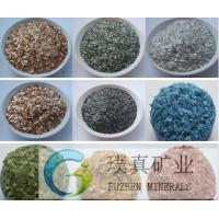 Wholesale Muscovite Mica/golden Mica/black Mica/colored Mica/Lepidolite/Sericite from china suppliers