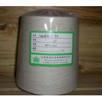 Wholesale Bleached White Organic Hemp Organic Cotton Blended Yarn 11Ne for Weaving Knitting Fabric from china suppliers