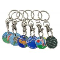 High Quality Supper Market Iron / Brass / Copper Trolley Coin with Key Chain