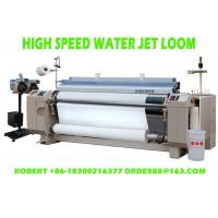 Wholesale Single Nozzle 230cm Water Jet Loom , Shuttleless Silk Weaving Machine from china suppliers