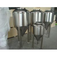 Wholesale 100L craft beer manufacturing equipment test brewing from china suppliers