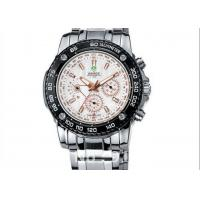 Wholesale Swiss Quartz Weide Watch Analog With Multifunction , Large Face from china suppliers