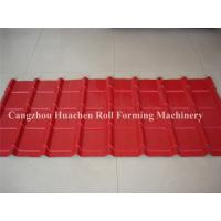 Wholesale 380v 50hz 3 Phases Cold Roll Forming Machine / Machinery For Roof Sheet from china suppliers
