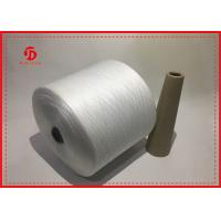 Wholesale Knotless TFO / Ring Spun Polyester Yarn On Paper / Plastic Cone Low Hairless from china suppliers
