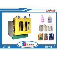 Wholesale High Precision Plastic Bottle Making Machine 300Ml PP Blow Molding Machinery from china suppliers