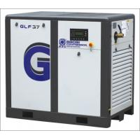 Wholesale 8 Bar Industrial Rotary Screw Air Compressor 37kW 6.3m³/min 2950 rpm from china suppliers