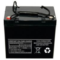 Wholesale Large Capacity Solar Lead Acid Battery 50ah Inverter Power System from china suppliers