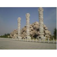 Wholesale Pillar stone sculpture carving for modern city garden from china suppliers
