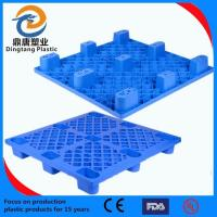 Wholesale pallet chipper from china suppliers
