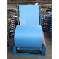 Wholesale polpypropylene fabric, pp woven fabric,pp woven bag fabric from china suppliers