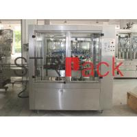 Wholesale Bottle washing machine for foodstuff pharmacy and cosmetic , automatic bottle washing equipment from china suppliers