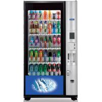 Wholesale Water Vending Machine for Sale from china suppliers