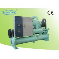Wholesale Low Temperature Screw Water Chiller Water Cooled for Cold Room from china suppliers