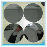 Buy cheap 12 Inch X 12 Inch Decorative Glass Mirrors Round waterproof for Wedding from wholesalers
