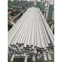 Wholesale Round Stainless Steel Heat Exchanger Tube High Efficiency Boiler Tube from china suppliers