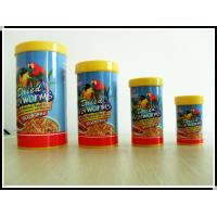 Buy cheap Freeze Dried Mealworms from wholesalers