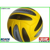 Wholesale 3.0mm Super Foam Official Volleyball Ball , Inflatable Soft Touch Volleyball Yellow from china suppliers