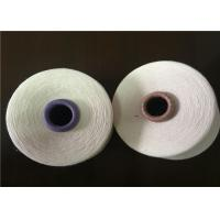 Wholesale High Strength Cotton Knitting Yarn , Carded 100% Cotton Combed NE32 C100 from china suppliers