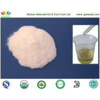 Buy cheap Invertase for sucrose convert and syrup preparation, food additives from wholesalers