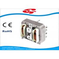 Quality 50HZ Frequency Kitchen Exhaust Fan Motor 230V Copper / Metal Zinc Materials for sale