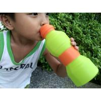 Wholesale Leak Proof  Protable Green Silicone Foldable Sports Drinking Bottle For Kids from china suppliers