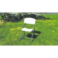 Buy cheap Folding Chairs YC-032 from wholesalers