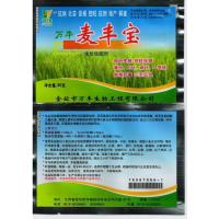 Wholesale Environmental custom hormone - free organic foliar fertilizer for wheats from china suppliers