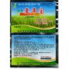 Buy cheap Environmental custom hormone - free organic foliar fertilizer for wheats from wholesalers