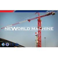 Wholesale 5 Tons 50M Jib Length Small Construction Tower Crane 12 Months Warranty from china suppliers