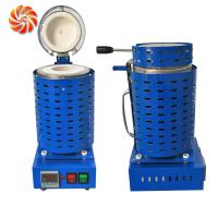 Buy cheap JC-K-220-1 Metal casting machinery jewelry tools small portable melting furnace from wholesalers
