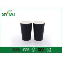 Wholesale Black Horizontal Stripes Ripple Paper Cup , Impervious Disposable Paper Cup from china suppliers
