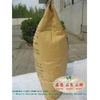 Buy cheap Water Soluble Cationic Organic Guar Gum Little Yellow Powder For Cosmetics from wholesalers