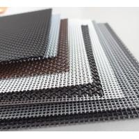 Wholesale 316 stainless steel mesh security screens (25 years assure High Quality ISO 9001) from china suppliers
