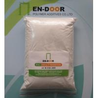 Buy cheap Acrylic impact modifier ED-400 from wholesalers