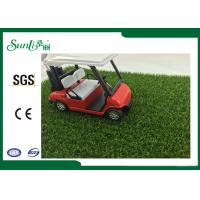 Wholesale Natural Looking PE Outdoor Artificial Grass Carpet Lasting from china suppliers