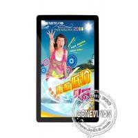 Wholesale Indoor 32inch Vertical LCD Display from china suppliers