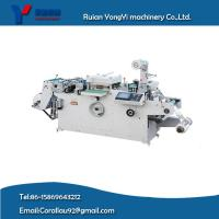 Wholesale Adhesive Label Die Cutting Machine (MQ-320) from china suppliers