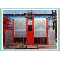 Wholesale Rack & Pinion Building Construction Cage Hoist , Passenger And Material Hoist from china suppliers