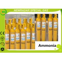 Wholesale Ammonia NH3 High Purity Gases for Industrial Refrigeration / Hockey Rinks , CAS 7664-41-7 from china suppliers