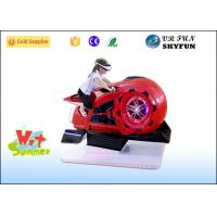 Wholesale 5KW Online Interactive VR Motocycle Racing Simulator For 8 Multiplayer from china suppliers