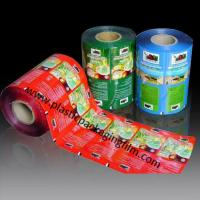 Wholesale Transparent / Opaque BOPP PET Laminating Film Roll for Foods Packaging OEM from china suppliers